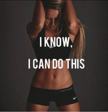 Спортивная мотивация